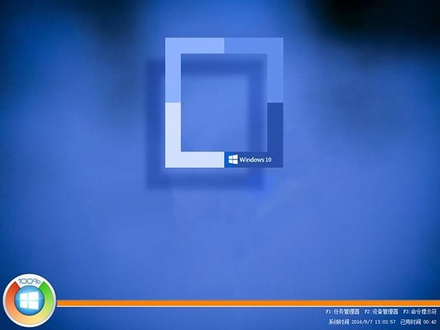 深度技术Ghost Win7 32位纯净版win10激活v2020.04
