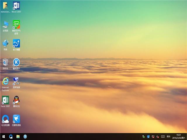 系统大侠电脑城技术员专业系统(windows 10企业TLSB版 64bit 1909)