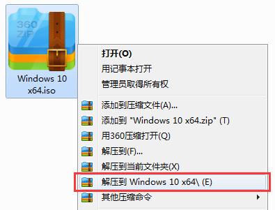 网吧专用qq软件_影子系统 Win10_影子系统 Win10 64位专业版 V2020.04下载-系统下载