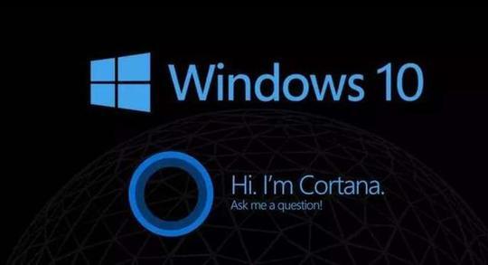 微软win10 64位完美精简版