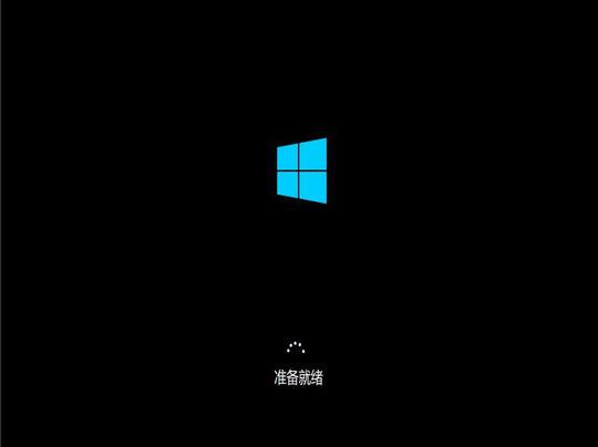 微软官方 Windows10 X64完整版ISO系统镜像