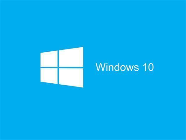 2020新IOS镜像Win10 64位纯净免激活版下载