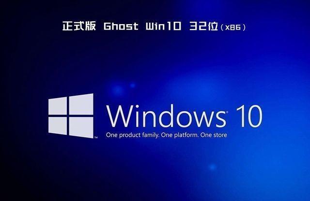 电脑公司 Ghost win10 X64 镜像文件