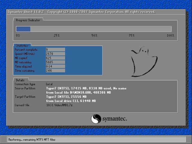 小米笔记本Ghost Win10 X86系统 202007