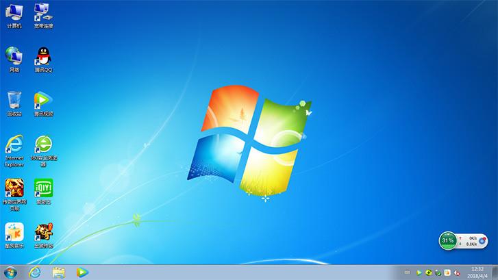 电脑公司特别版 Ghost Win7SP1X86 稳定版 V202007 (32位)