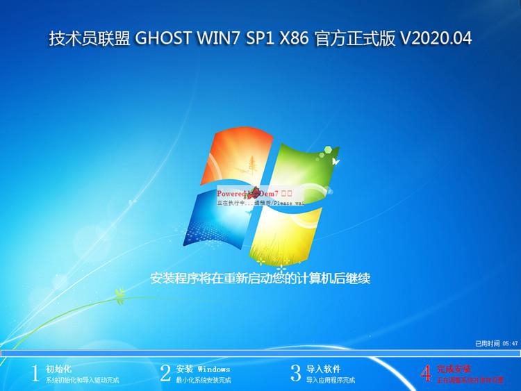 技术员 Win7 X64 企业版封装母盘下载v202.4(免激活版)