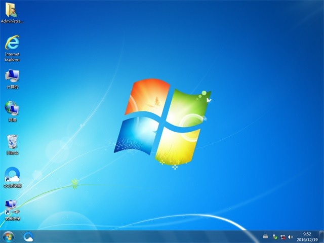 Windows7 64位 简体中文专业版(附安全密钥)
