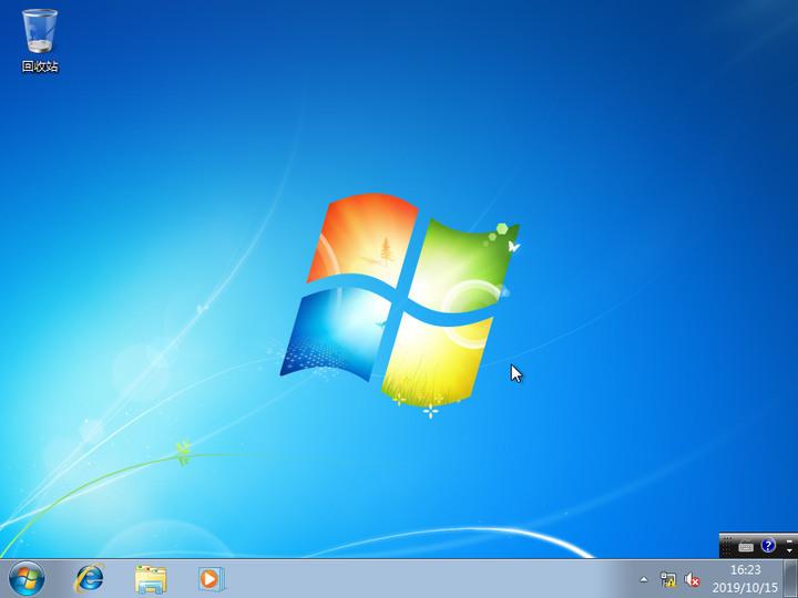 Ghost Win7 64位纯净版系统