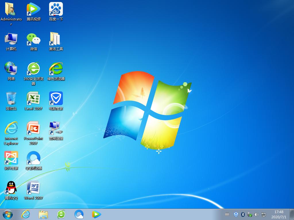 电脑公司Win732位系统