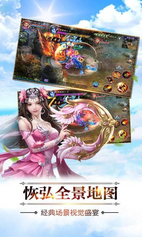 斗破苍穹斗帝之路游戏最新版下载