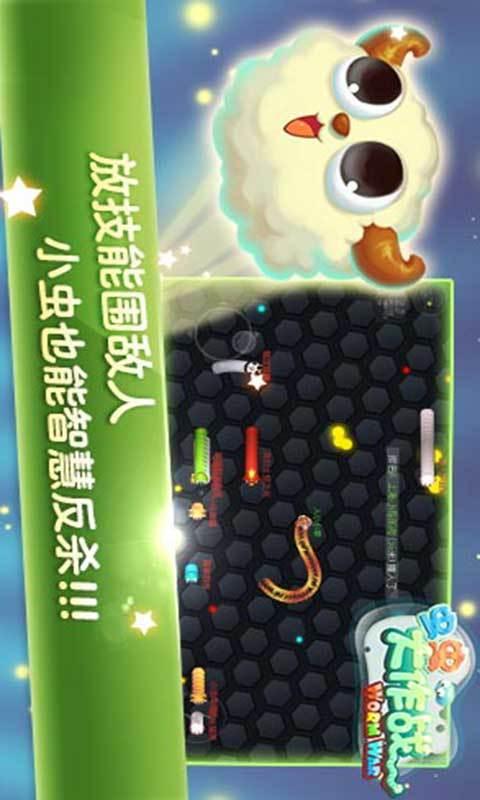 虫虫大作战中文版单机游戏下载