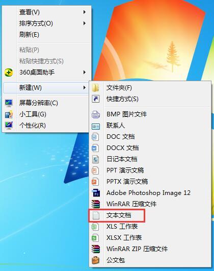 Win7系统Windows照片查看器不见了怎么办?Win7系统找回Windows照片查看器的办法