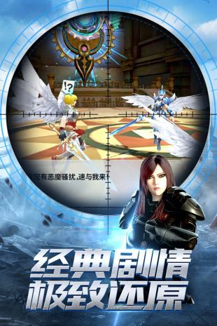 超神学院游戏官方手机版