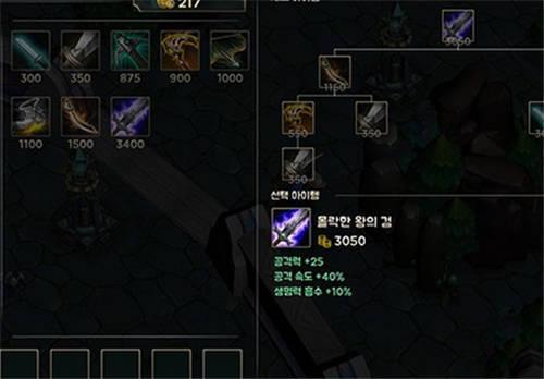 lol手游韩服版
