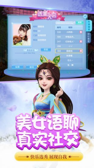 神武2手游最新版