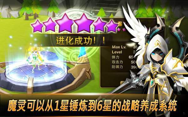 魔灵召唤天空之役官网最新版