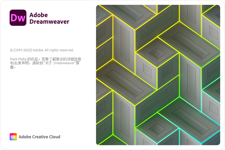 Dreamweaver 2020 20.2.0 中文绿色特别版