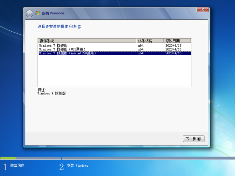 windows7sp1,Win7纯净版,Win7光盘镜像,Win7完整版,Windows7旗舰版,Windows7UltimateSP1