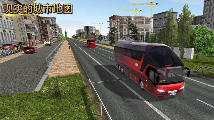 公交车模拟器游戏中文版