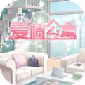 爱情公寓游戏下载