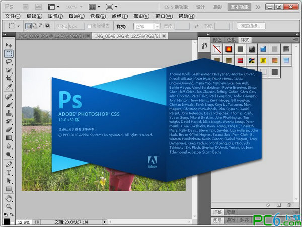 Adobe Photoshop 2020(21.2.2.289) 特别版