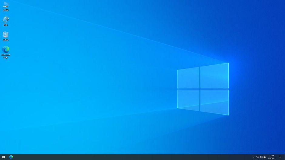 极简系统 Windows10 2004 (19041.264) V2 64位专业版