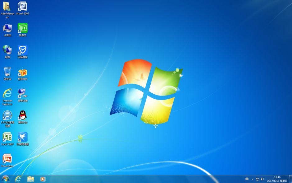 极简系统 Windows7 SP1 装机旗舰版 202008