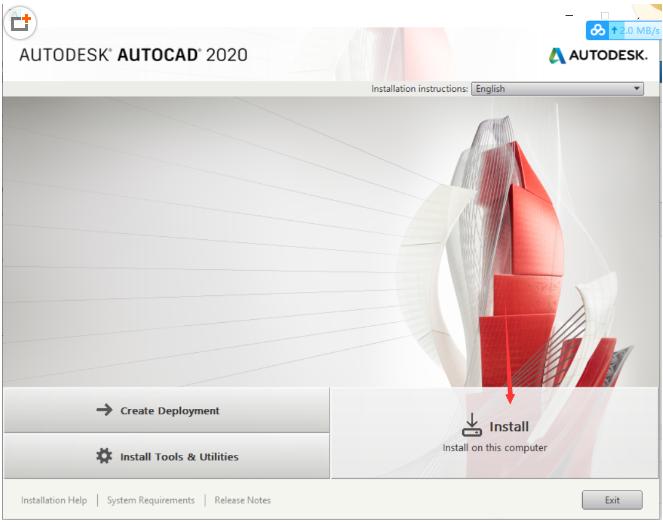 autocad 2020中文破解版|cad2020破解版