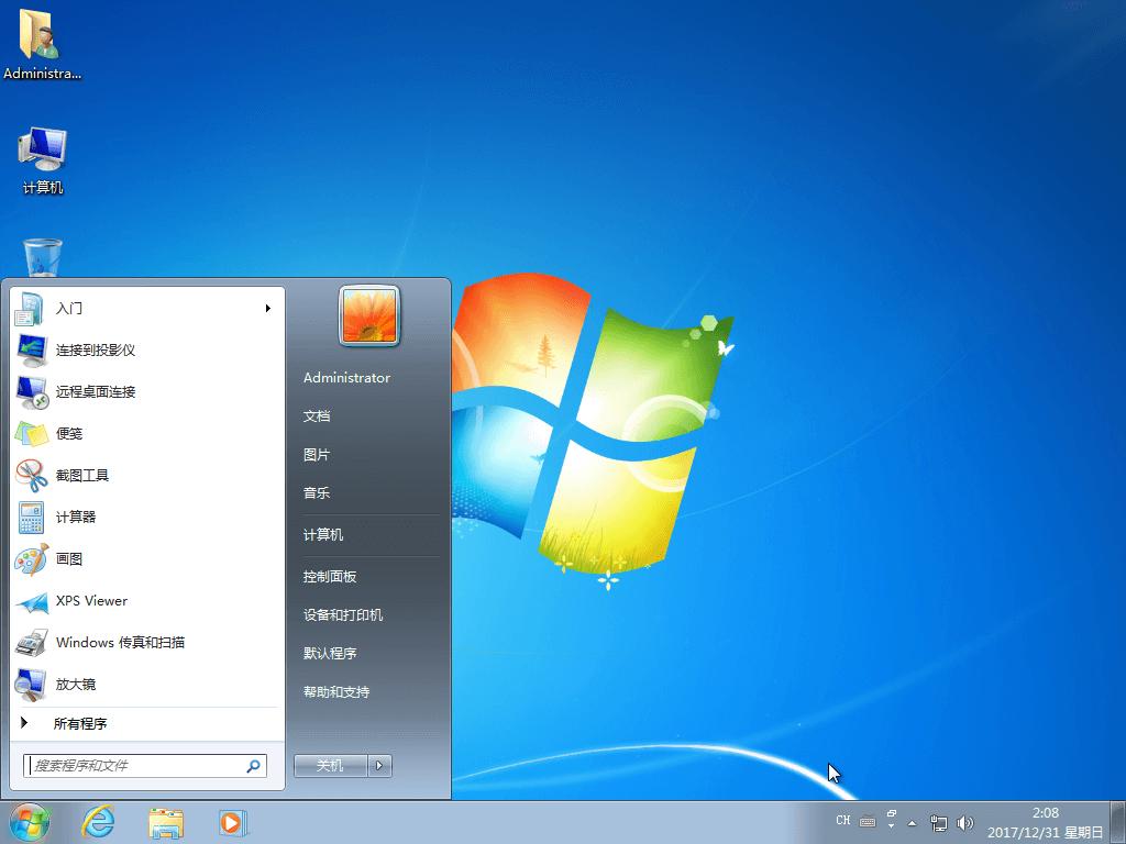 Windows 7专业版/企业版/旗舰版 6合1纯净版