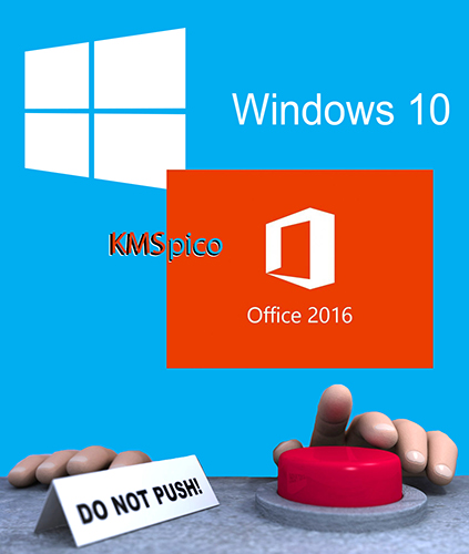 Microsoft office 激活工具(KMSpico)绿色版