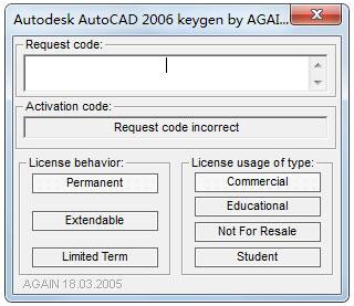 AutoCAD2006注册机绿色版