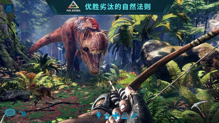 方舟生存进化中国版安卓版
