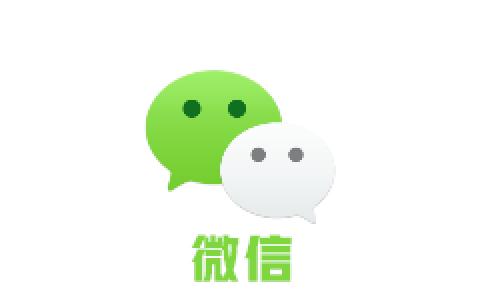 微信电脑版 v3.0.0.9 多开消息防撤回绿色版本