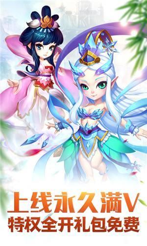 西游高爆版官网游戏下载