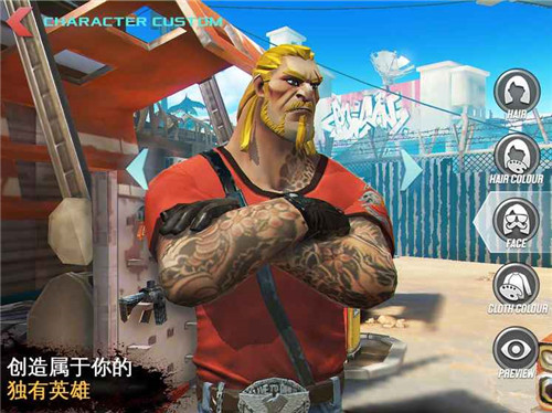 暗无天日游戏中文版