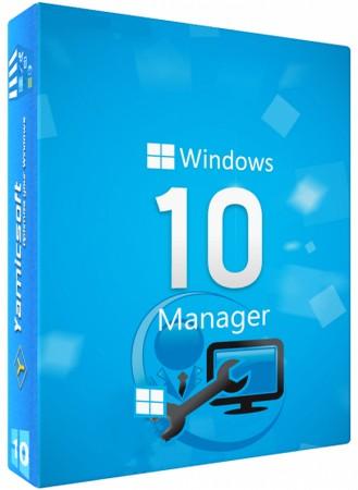 Windows 10 Manager v3.3.3.0 绿色特别版