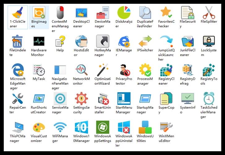 win10系统优化软件,wifi密码查看工具,WiFi链接密码管理工具,开机启动管理工具,系统垃圾清理工具,系统优化工具,Windows10优化软件