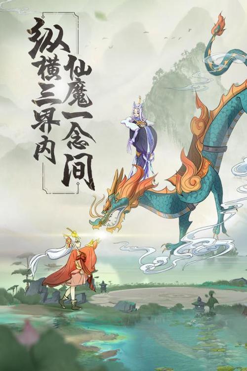 浮生妖绘卷官方版下载