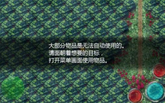 魔女之家最新汉化版下载