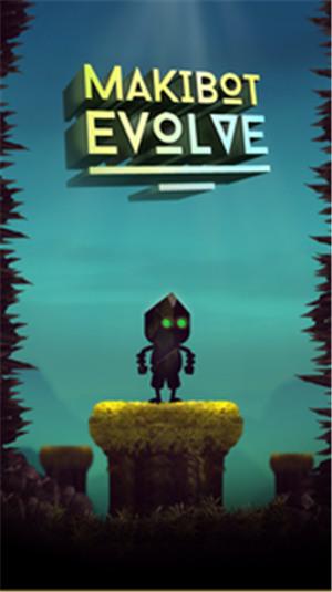 机器人进化游戏下载