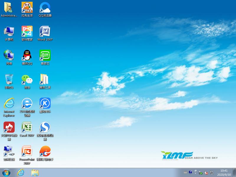 雨林木风Win732位极速系统