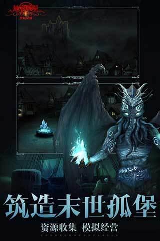 地下城堡无限钻石版下载