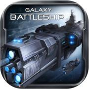 银河战舰手机版下载