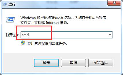 电脑系统安装日期怎么查看?电脑系统安装日期的查看方法
