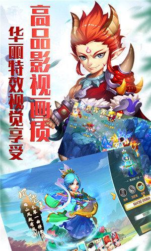 梦幻西游无限仙玉版安卓版下载