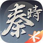 秦时明月世界安卓版下载