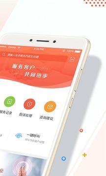 hi享服务app下载