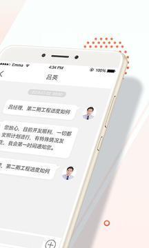 hi享服务app官方版下载