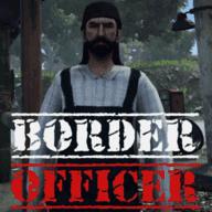 边境检察官中文版