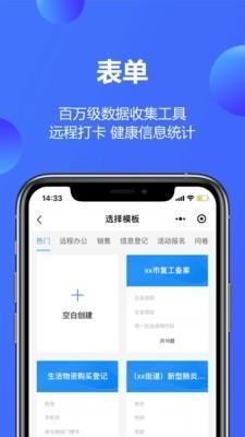 wps文档app官方版下载